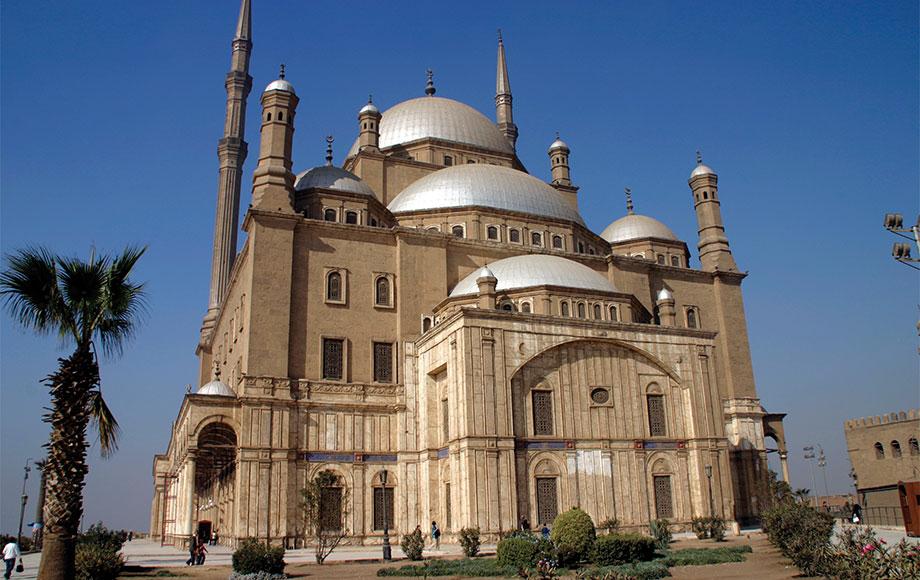The Salah Al-Din Al-Ayoubi Castle in Cairo