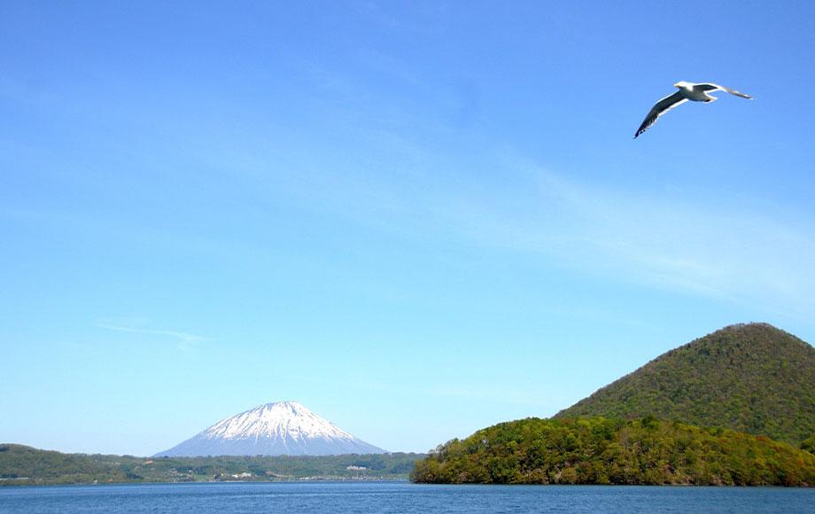 Hokkaido Moutain