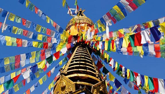 Kathmandu City Stay